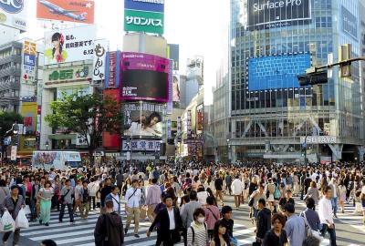 Tokio, ciudad con mejor reputación del mundo en 2018